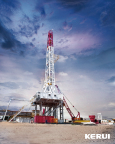 Kerui Petroleum's drilling rig for Ultra-deep wells (9,000 meter) operates in Indonesia. (Photo: Business Wire)