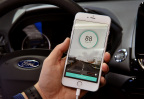 With car insurance premiums on the rise, Ford is first to connect with the new DriverScore® smartphone app that provides a personalized score based on individual driving behavior, which could lead to lower insurance rates. (Photo: Business Wire)