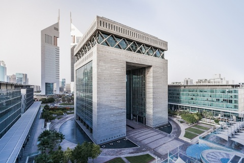 Dubai International Financial Centre (DIFC) Gate (Photo: ME NewsWire)