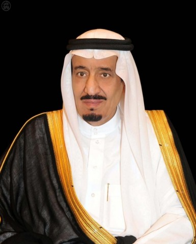The Custodian of The Two Holy Mosques King Salman bin Abdulaziz Al-Saud, King of Saudi Arabia, Winne ...