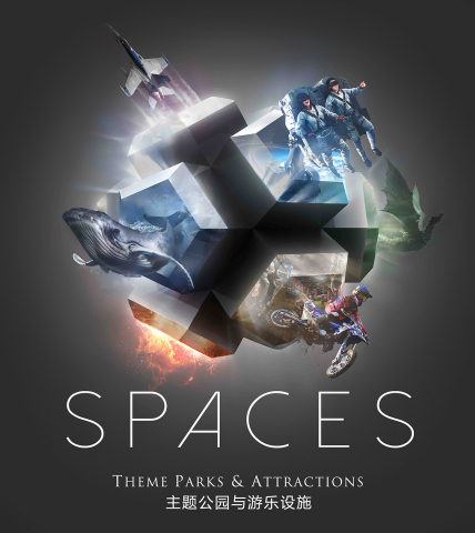 SPACES Inc., the virtual reality company launched in 2016 by VR pioneers from DreamWorks Animation,  ...