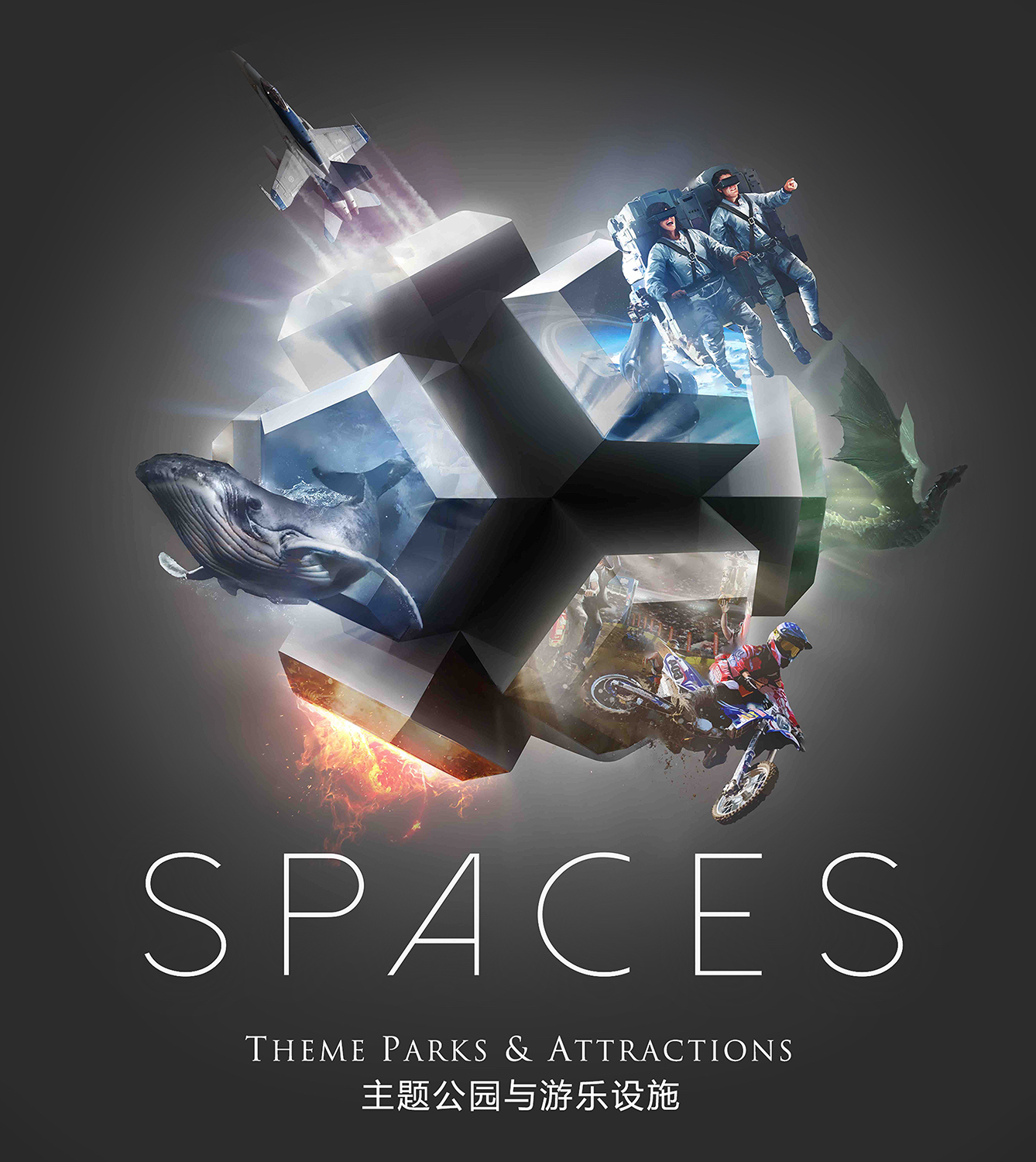 SPACES Inc., the virtual reality company launched in 2016 by VR pioneers from DreamWorks Animation, today announced that it has raised an additional $6.5 million in funding, led by top Chinese theme park company Songcheng Performance Development, along with investment by Comcast Ventures, which will allow it to build a bold new era of VR-enabled parks and attractions.  (Graphic: Business Wire)