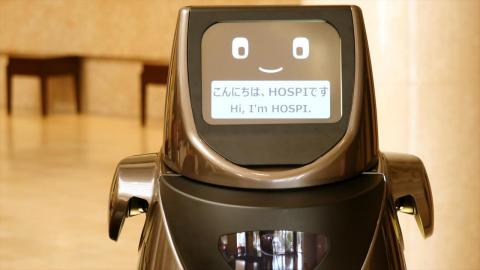 """Demonstration experiments of """"HOSPI(R)"""" begin at an airport and hotel (Photo: Business Wire)"""