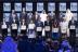 El Zayed Future Energy Prize (Premio Zayed de Energía del Futuro) Anuncia a los Ganadores de los Premios de 2017