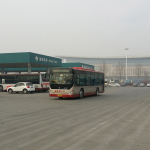 Efficient Drivetrains, Inc. (EDI) Awarded Bus Fleet Order for the City of Sheyang, China