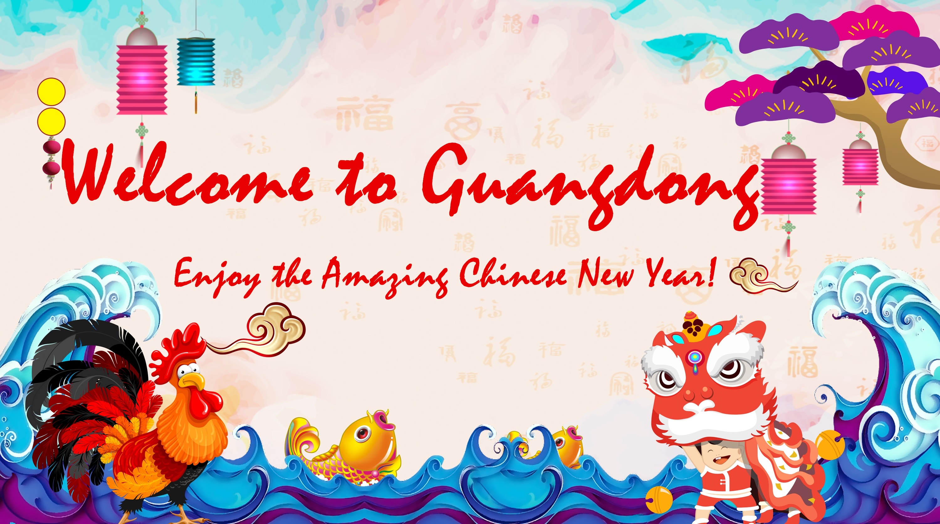 Make Wishes And Spread Love In Guangdong Business Wire