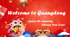 The Year of the Rooster: Celebration of Chinese New Year in Guangdong Graphic: Business Wire)