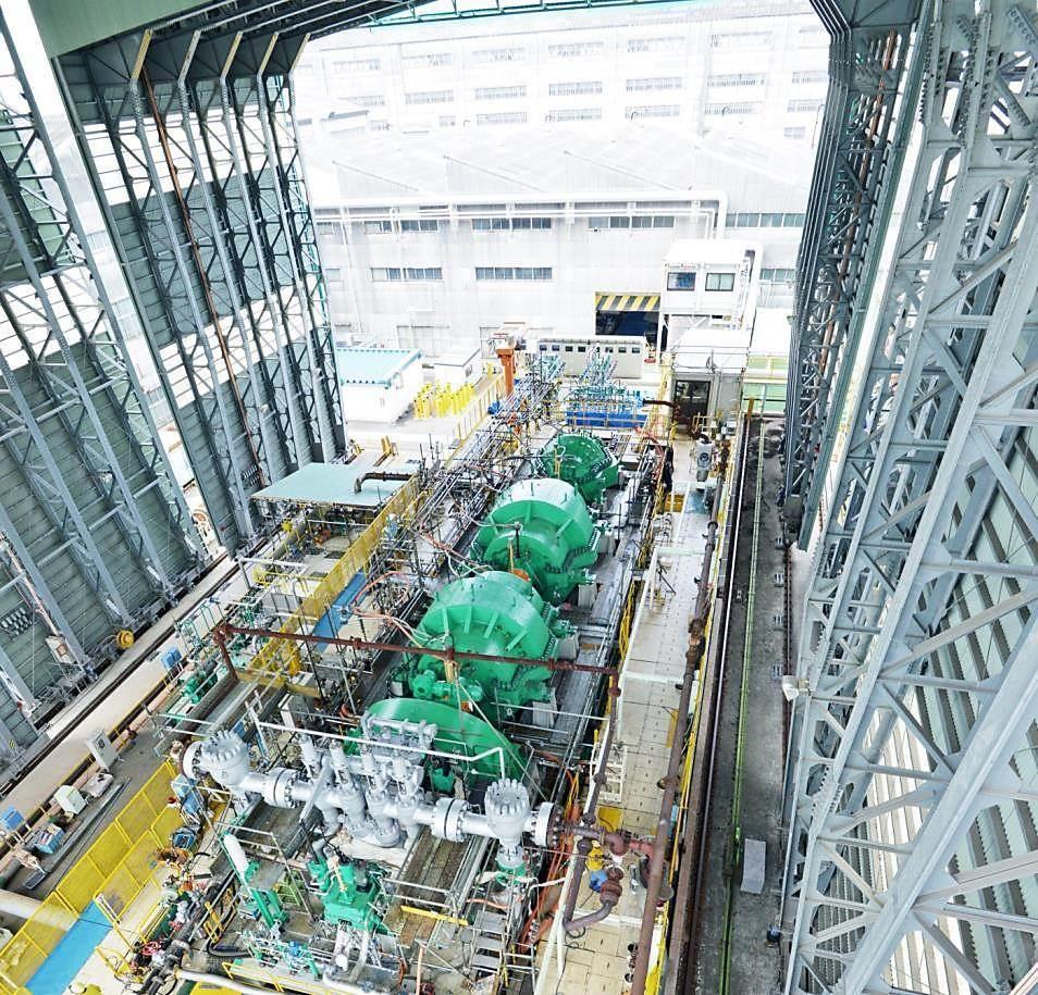 Mitsubishi Houston: Mitsubishi Heavy Industries Expands North American Oil