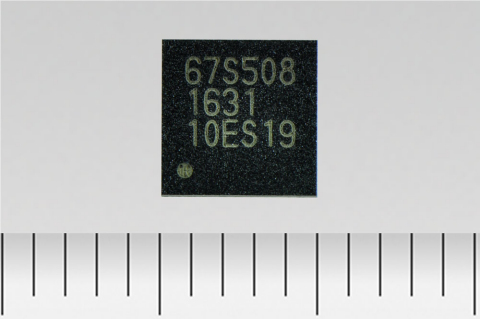 """Toshiba: a bipolar stepping motor driver """"TB67S508FTG"""" offering 40V high voltage and 3.0A current with no need for external current detection resistors. (Photo: Business Wire)"""