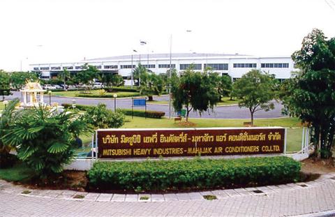 Mitsubishi Heavy Industries-Mahajak Air Conditioners Co., Ltd. (Photo: Business Wire)