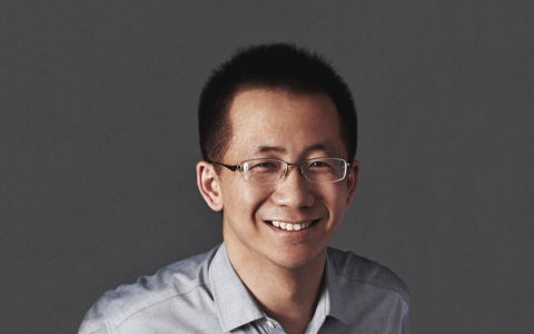 Yiming Zhang, CEO of Toutiao (Photo: Business Wire)