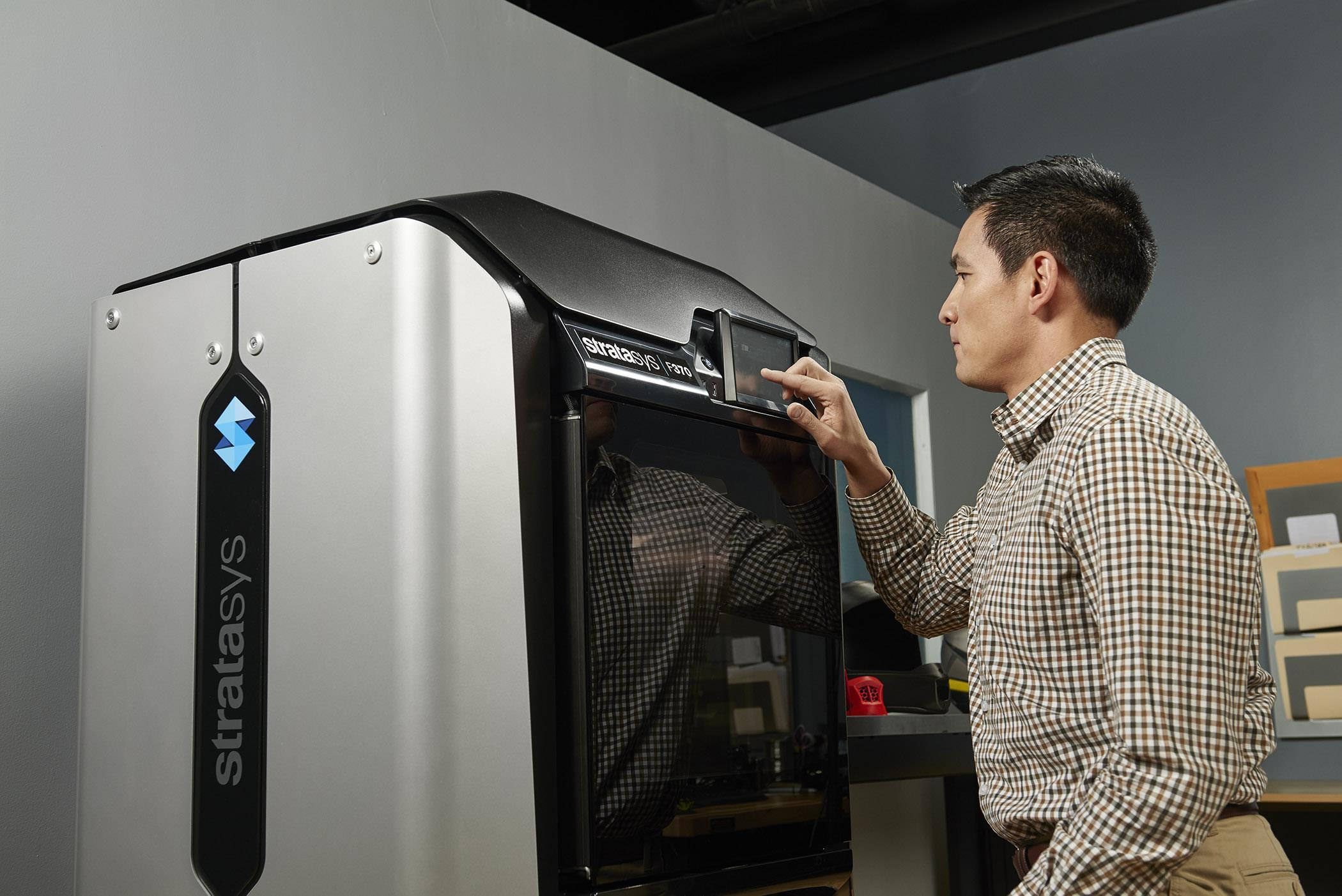 The Stratasys F123 Series for Rapid Prototyping solutions is designed for maximum productivity and ease of use, including a touch screen user interface. (Photo: Business Wire)