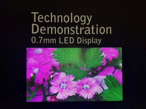 Leyard and Planar showcase groundbreaking technology demonstration of 0.7 millimeter LED video wall display at ISE 2017. (Photo: Business Wire)