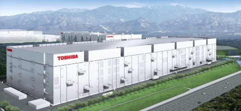 Artist's impression of Fab 6, Yokkaichi Operations (Graphic: Business Wire)