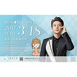 Renowned South Korean Pop Singer Hwang Chi-yeul Performs in Taiwan