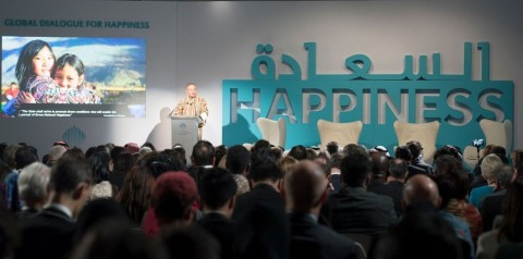 His Excellency, Prime Minister of Bhutan Tshering Tobgay speaks on 'The Role of Government in Achieving Happiness during the Global Dialogue on Happiness' (Photo: ME NewsWire)