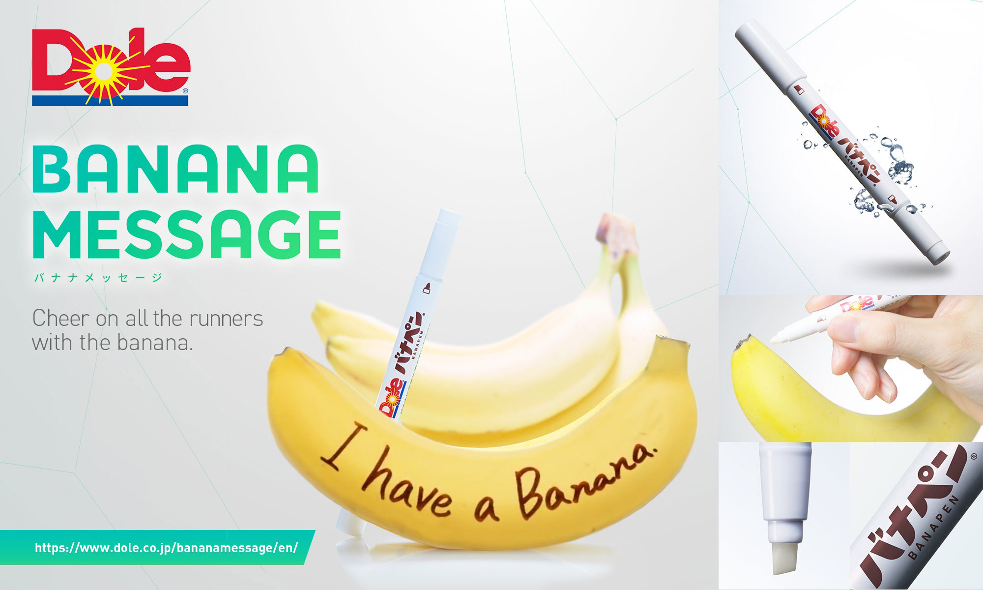 The Dole Banana Message Project Support Every Runner With A Message
