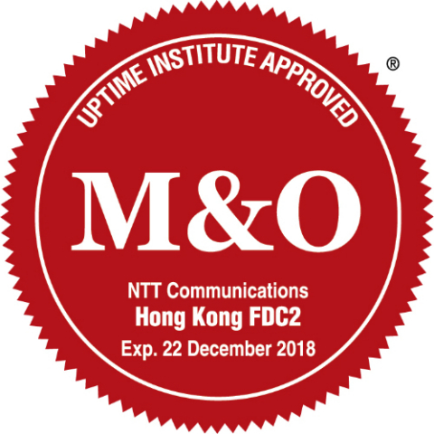 Uptime Institute M&O Stamp of Approval - NTT Communications Hong Kong Financial Data Center Tower 2 (FDC2)(Graphic: Business Wire)