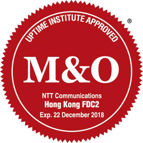 國際正常運行時間協會( Uptime Institute )頒發的管理及營運認證 - 香港金融數據中心二期(FDC2)(圖片:美國商業資訊)