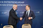 EIB President, Werner Hoyer, with Upstream CEO and Co-founder, Marco Veremis, during the signing of the finance agreement in Athens, Greece (Photo: Business Wire)