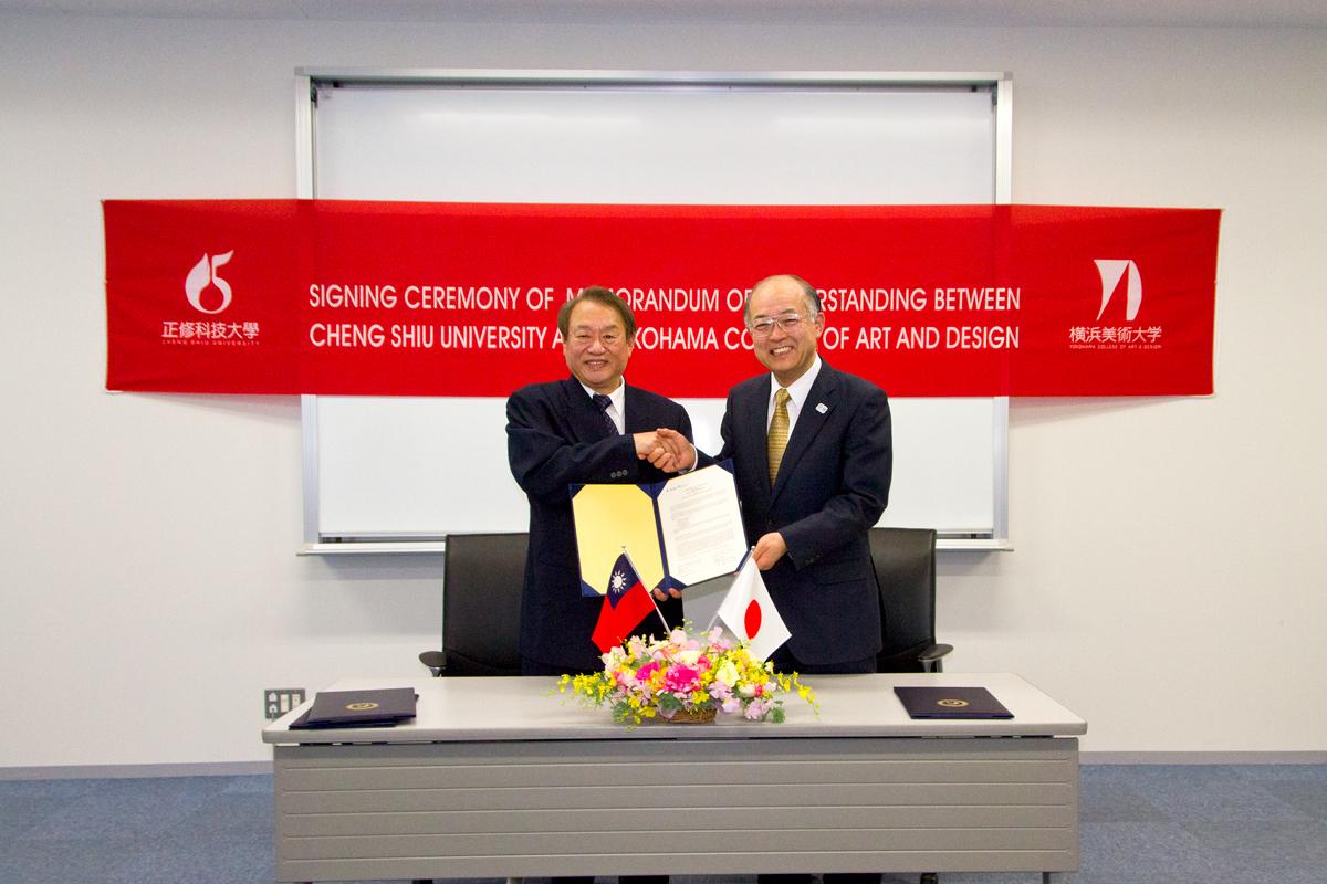 Jui-Chang Kung (left), president of Cheng Shiu University, with Nobuaki Okamoto, president of Yokohama College of Art & Design. (Photo: Business Wire)