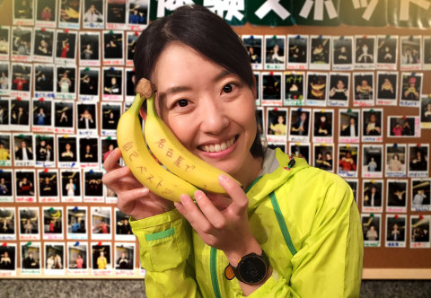 Runner with a Heartfelt Banana Message (Photo: Business Wire)