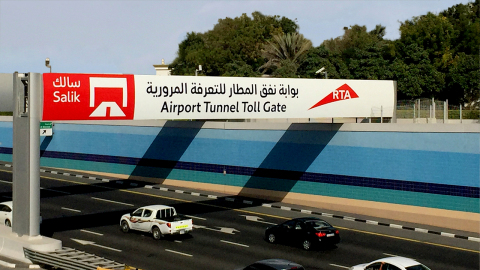 RTA Airport Tunnel Toll Gate in Dubai (Photo: Business Wire)