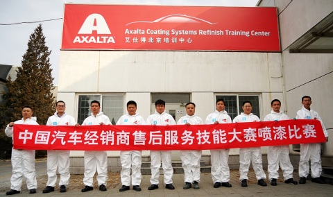 Axalta hosts the final session of the China Auto Dealers After-sale Service Skill Competition 2016 at Axalta's Beijing Training Center (Photo: Axalta)