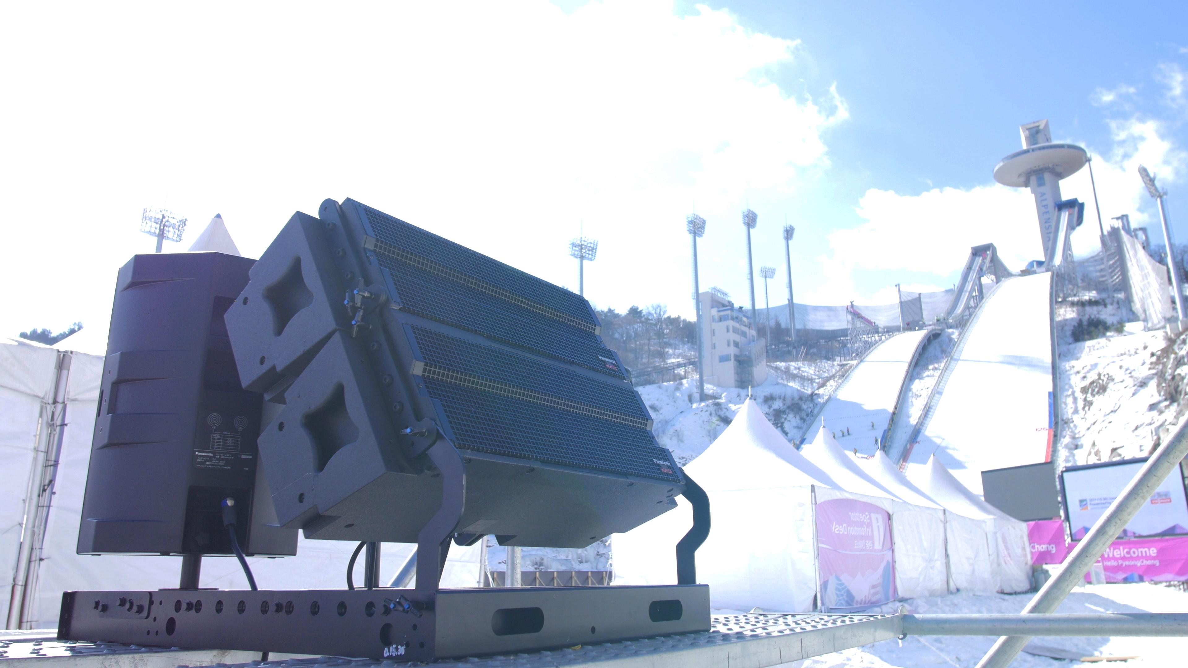 平昌2018冬季オリンピックテストイベント スキージャンプ会場の様子 (写真:ビジネスワイヤ)
