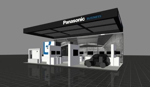 松下设在巴塞罗那举行的世界移动大会上的展位图(图示:美国商业资讯)