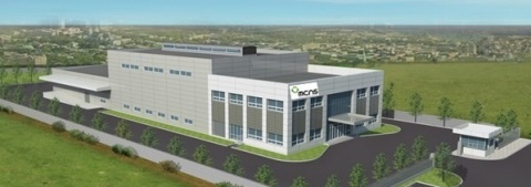 Expected completion image of new company (Graphic: Business Wire)