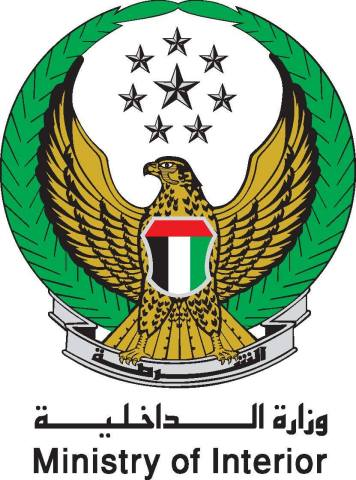 International Security Alliance Announced In Abu Dhabi