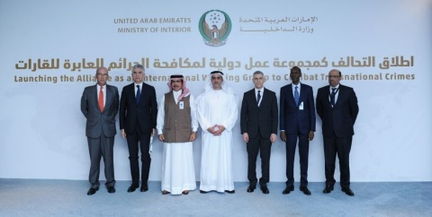 HH Sheikh Saif bin Zayed in a commemorative photo with representatives of the Alliance's Member Coun ...
