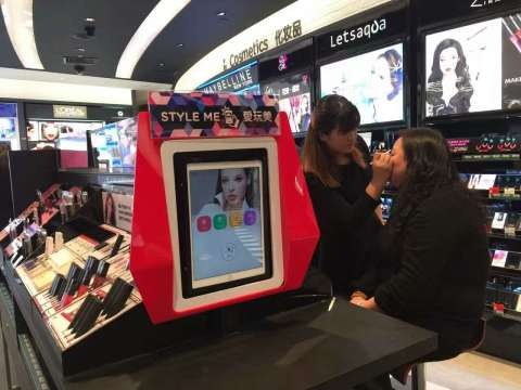 Perfect Corp. is excited to announce that Watsons Flagship store in Shanghai has launched Consultation Mode from its successful virtual beauty app YouCam Makeup. (Photo: Business Wire)