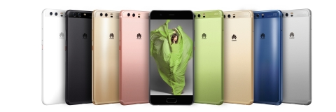 Huawei debuts new HUAWEI P10 and HUAWEI P10 Plus (Photo: Business Wire)