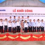 Photo of groundbreaking ceremony (Photo: Business Wire)