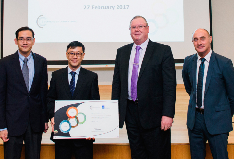 In a ceremony today, Singapore's Bioprocessing Technology Institute joined the Waters Centers of Inn ...