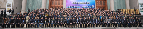 Participants of the National Minimal Invasive Spinal Summit Forum & 4th joimax User Meeting, held in Zhenghou City, China from Dec. 23rd until 25th, 2016 (Photo: Business Wire)