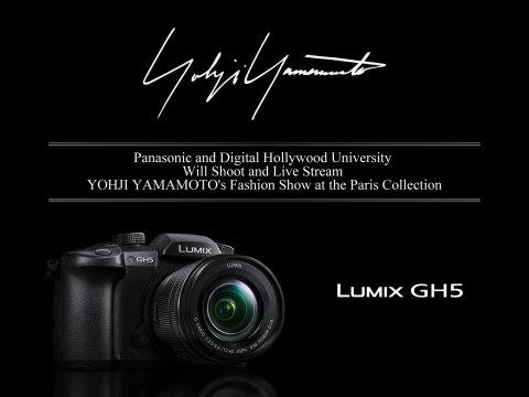 LUMIX DC-GH5將用於拍攝在巴黎時裝秀期間舉行的山本耀司時裝秀(照片:美國商業資訊)