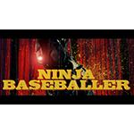 "Nippon Express Releases ""NINJA BASEBALLER"" Online Video"