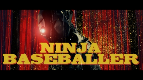 "NIPPON EXPRESS CO., LTD., a global sponsor of the 2017 World Baseball Classic(TM), has released an online movie entitled, ""NINJA BASEBALLER,"" to show the company's support for the world's most prominent baseball tournament. (Photo: Business Wire)"