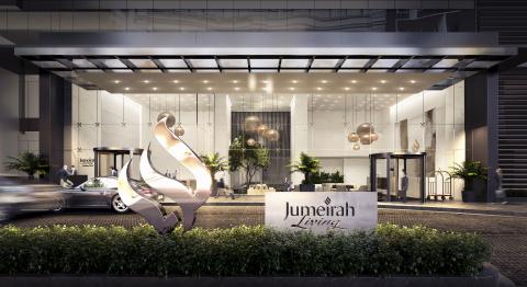 The Foyer – Jumeirah Living Marina Gate (Photo - ME NewsWire)