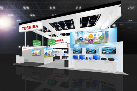 「electronica China 2017」東芝ブース (画像:ビジネスワイヤ)