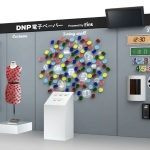E Ink and DNP Extend Partnership to Deliver Dynamic Retail Experiences at the Point-of-Purchase