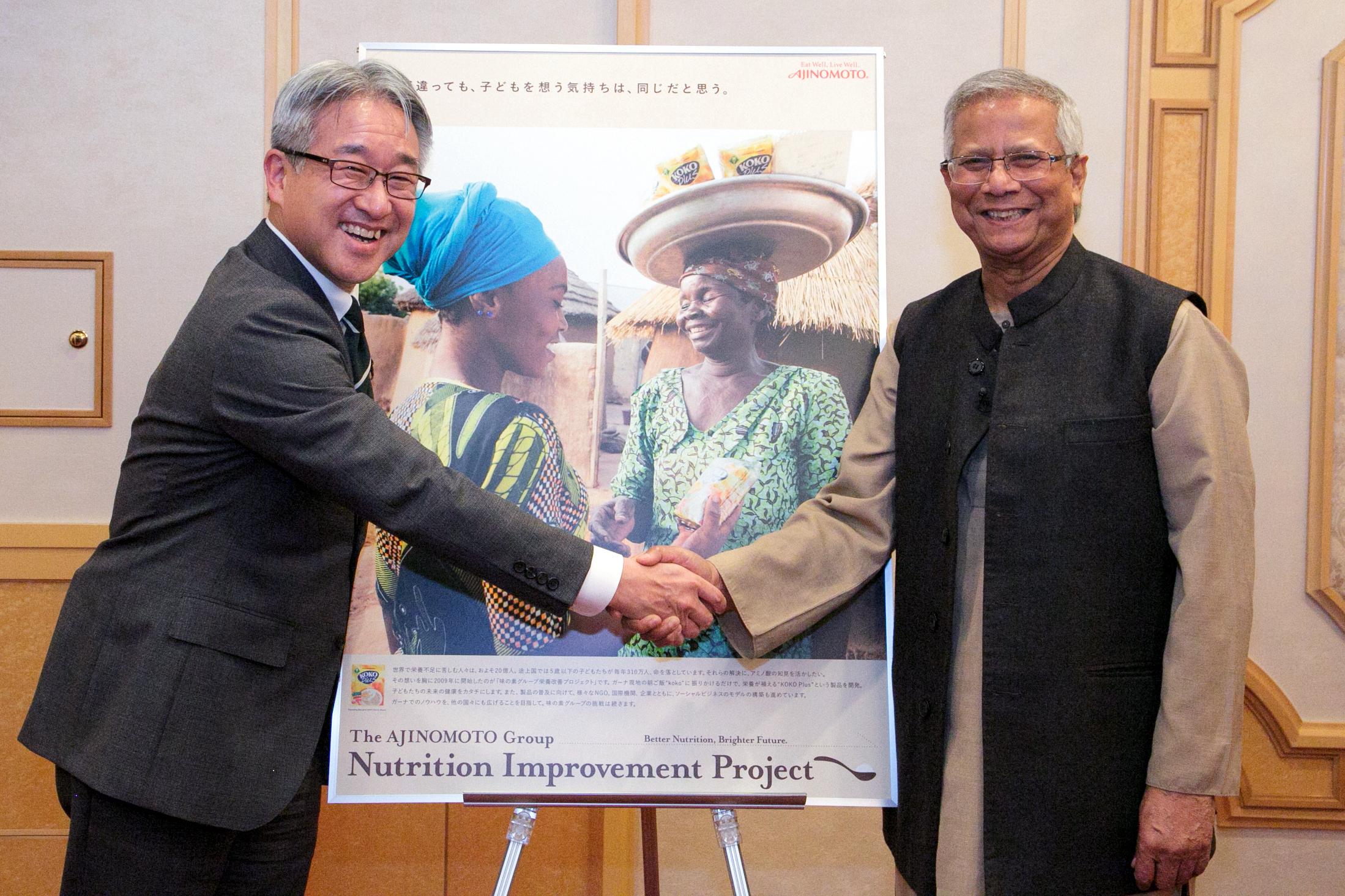 Ajinomoto CEO Nishii and Prof. Yunus (Photo: Business Wire)