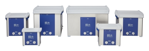 New Elmasonic E Plus Ultrasonic Cleaners (Photo: Business Wire)
