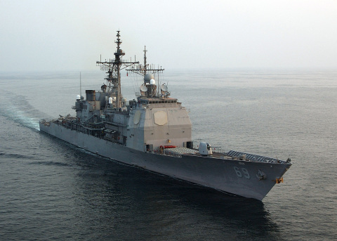 BAE Systems will perform ship alternations and miscellaneous repairs aboard the 567-foot-long USS Vicksburg (CG 69) under a $42.9 million U.S. Navy contract. (Photo: U.S. Navy)