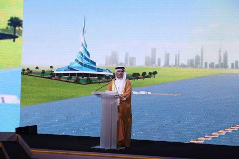 HE Saeed Mohammed Al Tayer speaking at the inauguration of the second phase of the Mohammed bin Rash ...