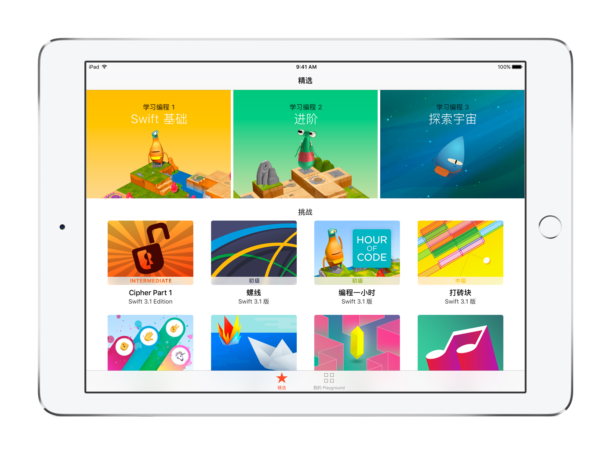 Swift Playgrounds Now Available in Five Additional Languages