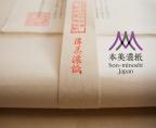 Annuncio dei criteri di certificazione del nuovo marchio Mino-Washi e i nuovi loghi